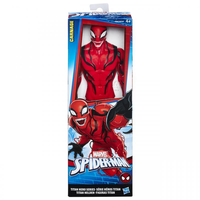 Hasbro Spiderman 30cm figurky záporných hrdinů