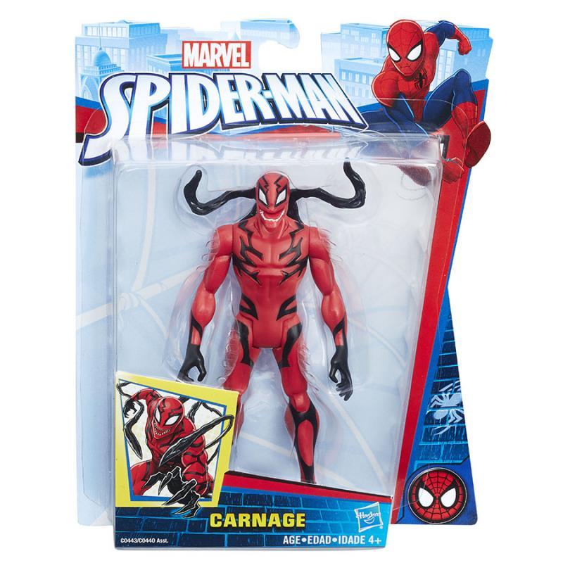 Spiderman 15 cm figurky s doplňkem