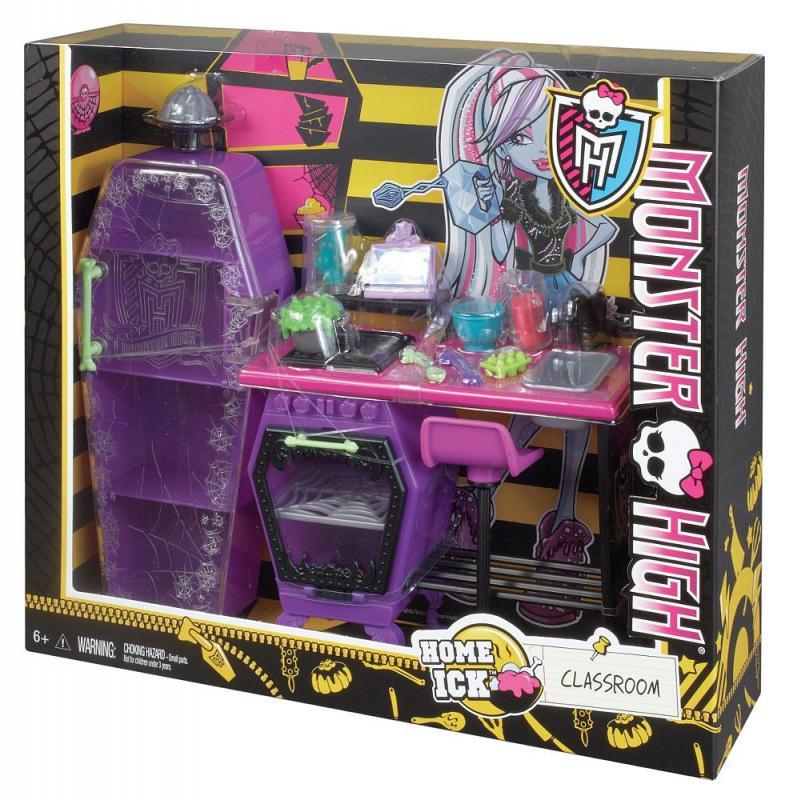 Monster High Školní set