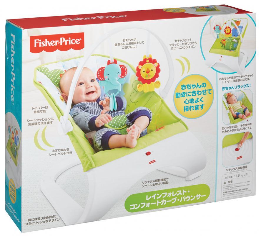 Mattel Fisher Price Pohodlné sedátko