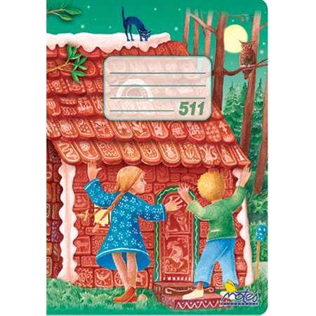 Arka Sešit A5 511, linkovaný