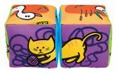 Zábavné textilní kostky - Zvířátka