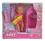 New Born Baby - Panenka pije a čůrá s příslušenstvím