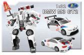 Mac Toys 1:32 BMW MW-GT2