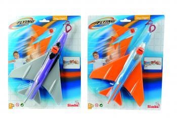 Vystřelovací letadlo, 2 druhy