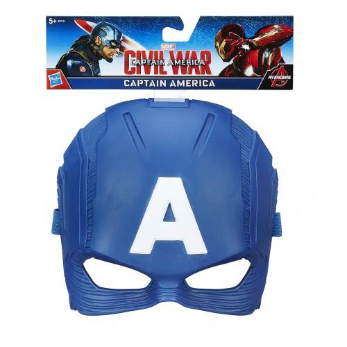 Kapitán Amerika - Hrdinská maska, více druhů