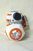 Figurky Star Wars VII: 17cm Lead Droid