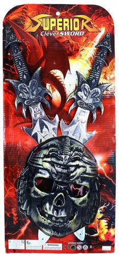Sada meče s maskou, 3 ks