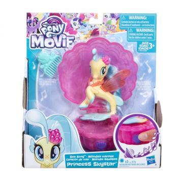 My Little Pony Zpívající mořský poník 7,5cm s doplňky, více druhů